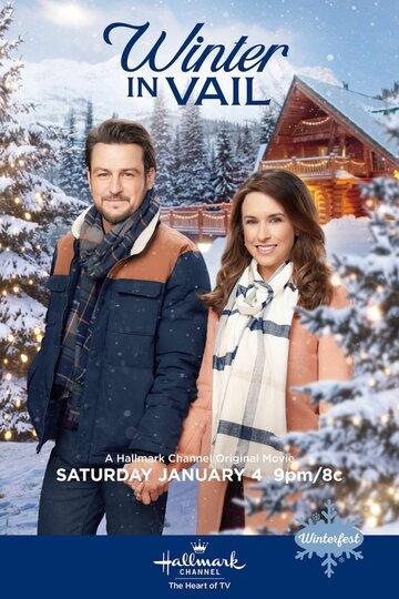 Постер к фильму Зима в Вейле (2020)