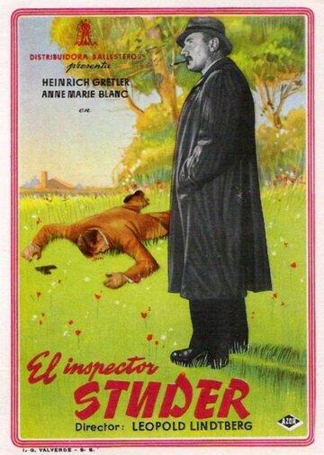 Вахмистр Штудер (1939)