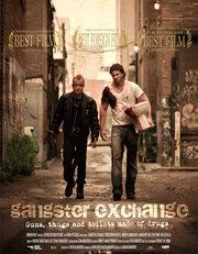 Обмен по-гангстерски (2010)