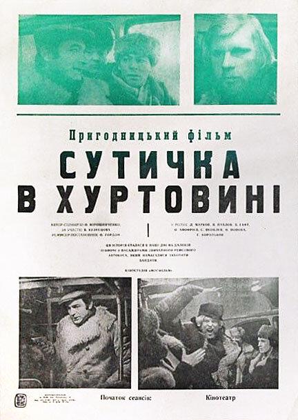 KP ID КиноПоиск 43821