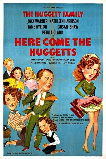 А вот и Хаггеттсы (1948)