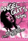 Потроха Ангела: Нами (1979)