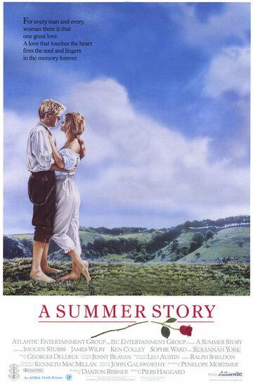 Летняя история (1988)