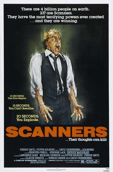 Сканнеры (1980) полный фильм онлайн
