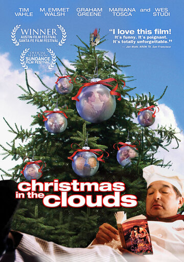 Рождество в облаках (Christmas in the Clouds)