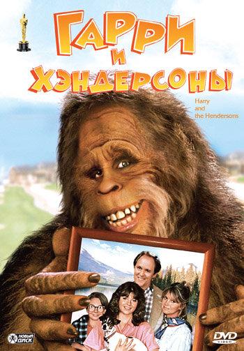Кино Вечернее шоу с Дэвидом Леттерманом