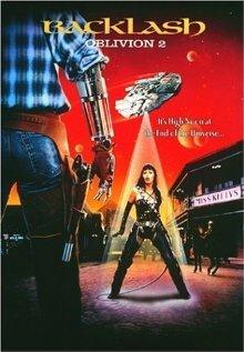 Обливион 2: Отпор (1996)