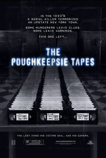 ������ �� ������� (The Poughkeepsie Tapes)