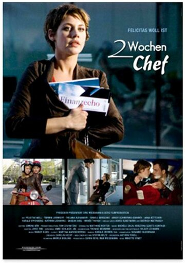 Две недели шефства (2007)