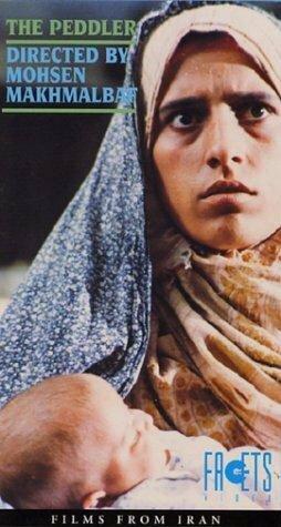Лоточник (1988)