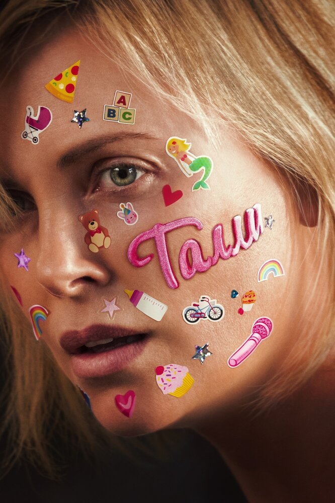 Талли постер