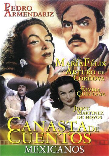 Корзина мексиканских сказок (1956)