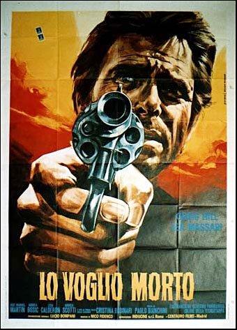 Разыскивается мертвым (1968)