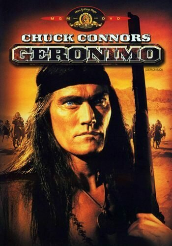 Джеронимо