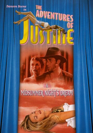 Приключения Жюстины: Сон в летнюю ночь (видео)