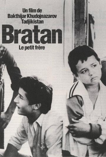 Братан (1991)