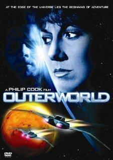 Космический поиск (1987)