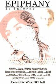 Epiphany: Il inferno (2002)