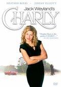 Чарли (Charly)