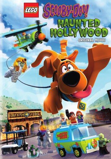 LEGO Скуби-Ду!: Призрачный Голливуд (видео)