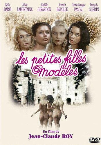 Примерные девочки (1971)