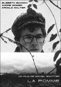 Яблоко (1969)