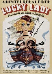 Лодка 'Счастливая леди' (1975)