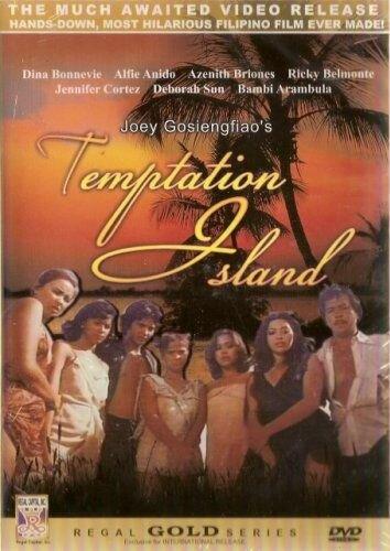 Остров искушения (1980)
