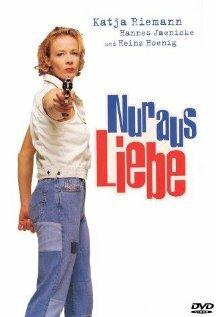 Опасный жених (1996)