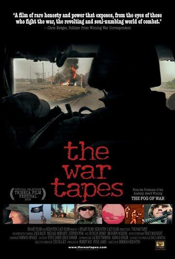 Видеозаписи с войны (2006)