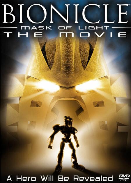 Бионикл: Маска света (видео)