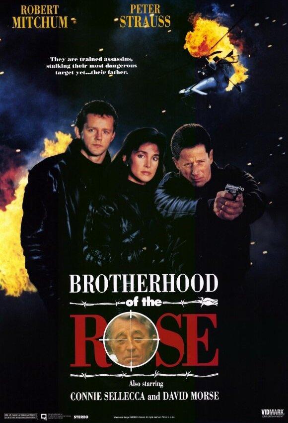 братство розы скачать торрент
