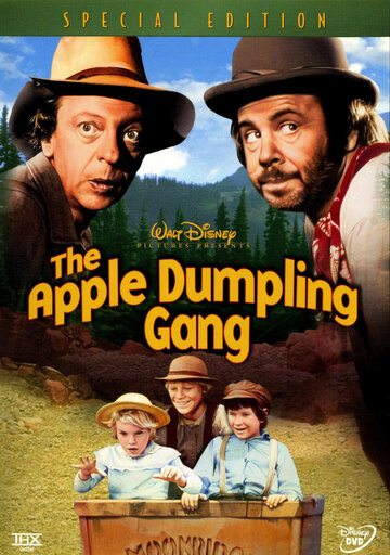 Озорная шайка (The Apple Dumpling Gang)