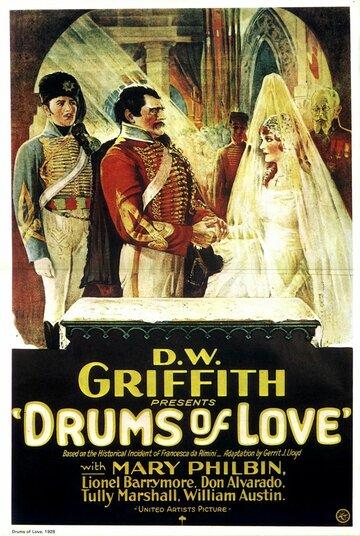 Фанфары любви (1928)