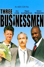 Смотреть онлайн Три бизнесмена