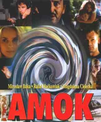 Амок (1998)