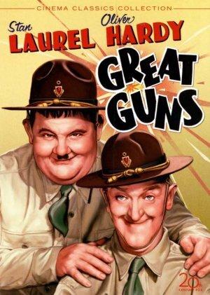 Великие пушки