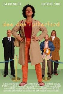 Неприятности с Ди Ди (2005)