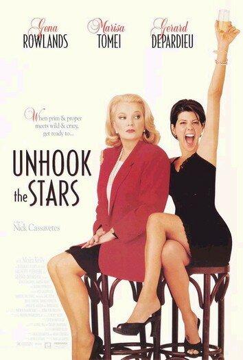 Постер к фильму Отцепись от звезд (1996)