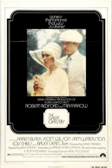 Великий Гэтсби (1974) полный фильм онлайн
