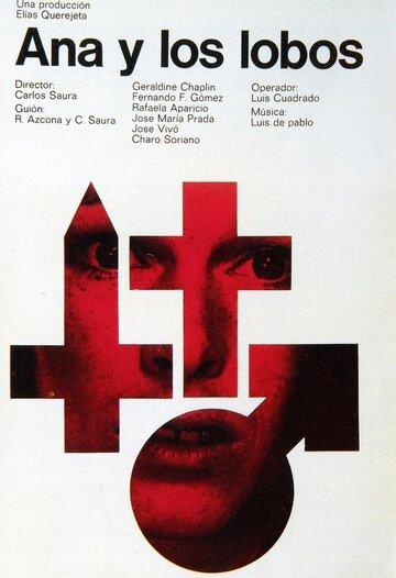 Анна и волки (1973)