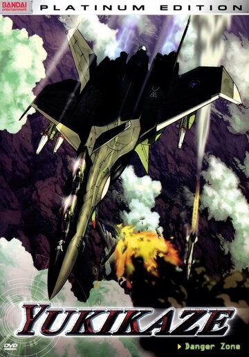 Боевая фея Вьюга (2002)