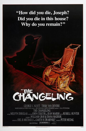 ���������� (The Changeling)