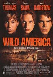 Дикая Америка (1997)