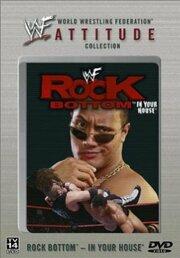 WWF Подножие скалы (1998)