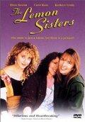 Сестры Лемон (The Lemon Sisters)