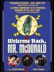 Смотреть онлайн С возвращением, мистер МакДональд