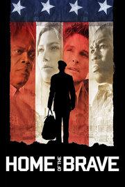 Дом храбрых (2006)