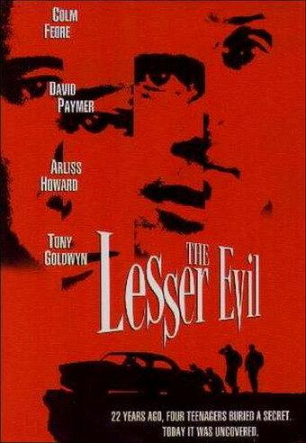 Меньшее зло (1998)