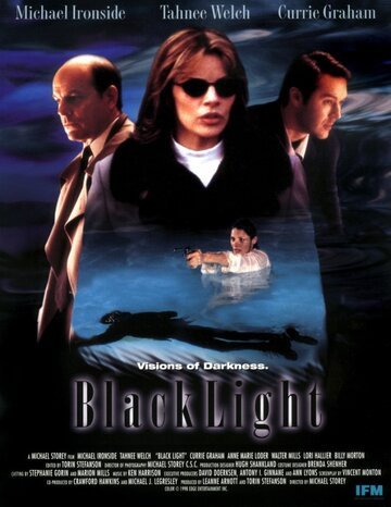 (Black Light)
